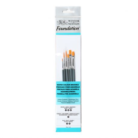 Foundation Watercolour Short Handle Brushes (Set of 6)